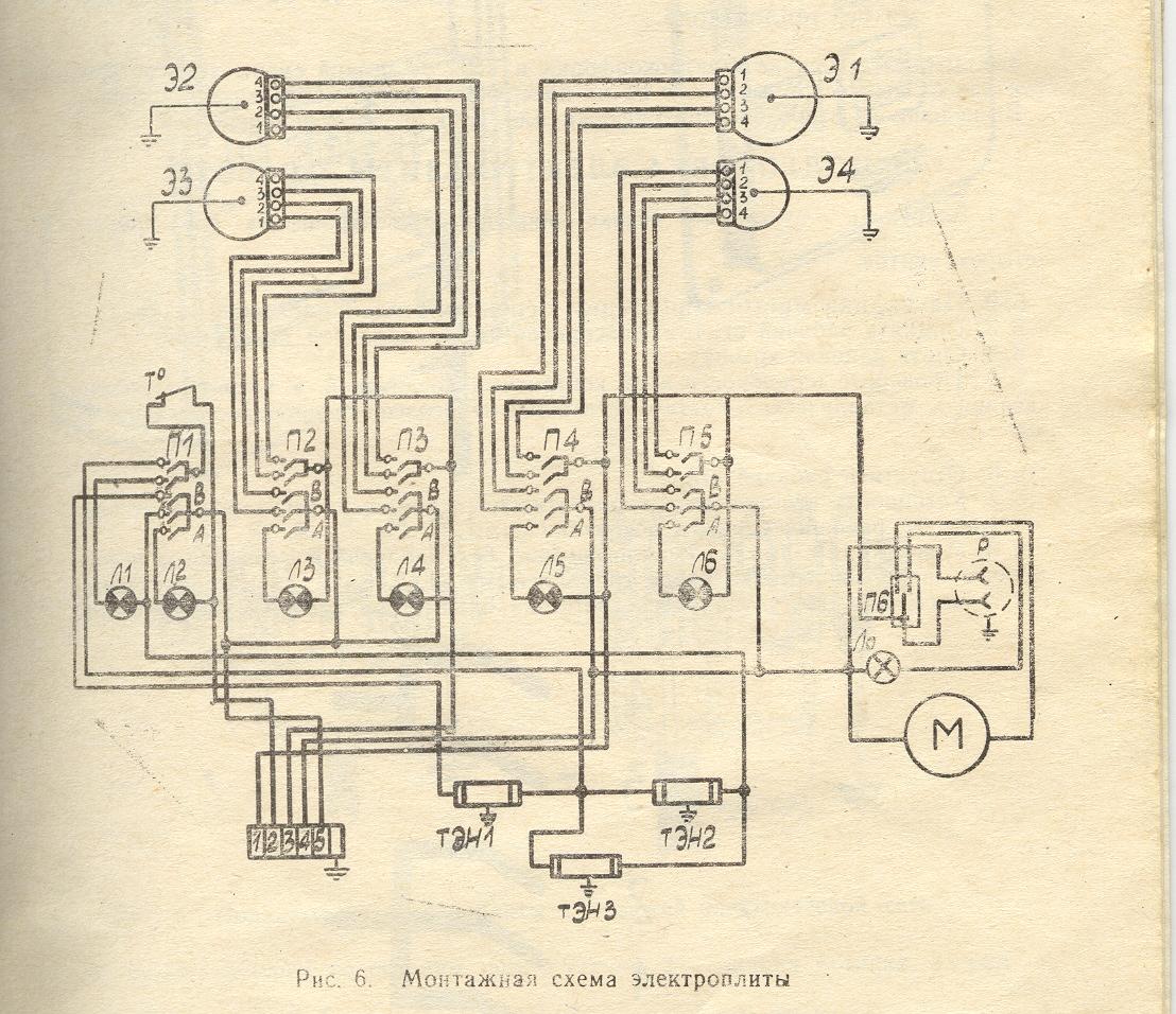 Электрическая схема электроплиты мечта 6
